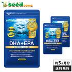 【送料無料】DHA+EPA オメガ3系α-リノレン酸《約5ヵ月分》 ■メール便送料無料 1粒300mgあたりDHA30%(90mg)、EPA7%(21mg)トランス脂肪酸0mg