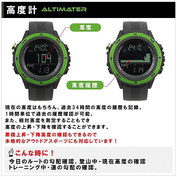 ≪4時間限定の超目玉!60%オフ!腕時計 メンズ レディース 登山 山登り 時計 アウトドア ブランド ウォッチ LAD WEATHER ラドウェザー