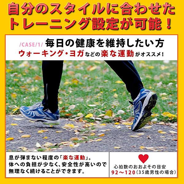 心拍計測ベルト付き 腕時計 ジョギング マラソン 腕時計 メンズ レディース スポーツ ブランド LAD WEATHER ラドウェザー