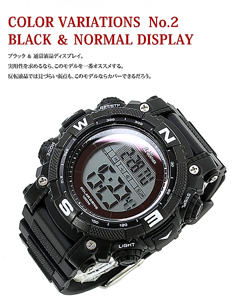 ≪4時間限定の超目玉!69%オフ!7,320円引き≫パワーソーラー搭載のミリタリー腕時計。