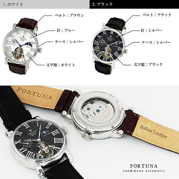 ≪4時間限定の超目玉!72%オフ!28,820円引き≫アンティークデザインの機械式腕時計 サン&ムーン搭載