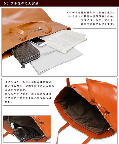 激安 トートバッグ 送料無料 メンズ レディース バッグ 大容量 キーリング付き A4サイズ カバン/鞄