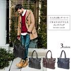 トートバッグ メンズ 3wayバッグ ショルダーバッグ ビジネスバッグ 鞄 カバン 大容量 人気商品 通勤 通学 雑誌掲載 社会人 学生 激安
