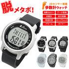 歩数計付き腕時計 ウォーキング ジョギング 腕時計 メンズ レディース スポーツ ブランド LAD WEATHER ラドウェザー lad011bksv