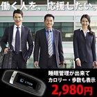 活動量計 腕時計 ウェアラブル スマホ連動 アプリ 時計 メンズ レディース ブランド LAD WEATHER ラドウェザー lad013bkbk