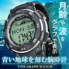 【ポイント交換モール】 タイドグラフ腕時計 メンズ ムーンフェイズ デジタル 時計 100m防水 LAD WEATHER ラドウェザー
