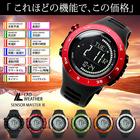 スイス製センサー搭載 [ LAD WEATHER ラドウェザー ]ブランド デジタルコンパス/高度計/気圧計/温度計/天気予測 機能 アウトドア 腕時計 カラー:ブラック×反転液晶
