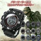 【ポイント交換モール】 パワーソーラー搭載のミリタリー腕時計。ソーラー充電 デジタルウォッチ LAD WEATHER ラドウェザー