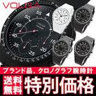 【ポイント交換モール】 激安クロノグラフ 腕時計 北欧デザイン 人気商品 ブランド クロノグラフ