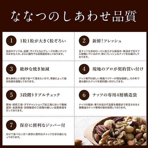 クルミ新作発表会!【送料無料】自然派クルミ (無添加-1kg)  ナッツの中でも特にビタミンなどの高い栄養価を持つ食材。 無添加なのでそのまま食べても料理・スイーツづくりにも幅広くお使いいただけます 【くるみ 胡桃 リノール酸 オメガ3脂肪酸】