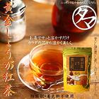 【P交換12月】【送料無料】黄金しょうが紅茶粉末(約28杯分) 九州産黄金生姜と世界有数の紅茶産地インド産紅茶葉そしてミネラルたっぷりの沖縄産黒糖をバランス良く配合した、生姜紅茶! 温かいお湯やミルクでサッと溶かすだけ♪