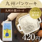 九州小麦 薄力粉 シロガネ