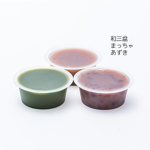 和菓子【岐阜の涼つるん 9ヶ入】恵那栗工房 良平堂 和菓子