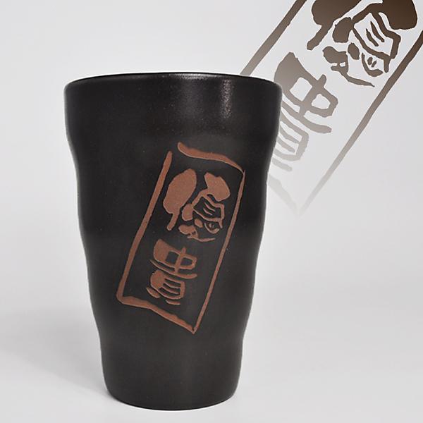 【父の日専用】 名入れギフト【銀の口】陶器焼酎グラス・シングル
