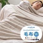mofua モフアプレミアムマイクロファイバー毛布・敷パッド(セミダブルサイズ)
