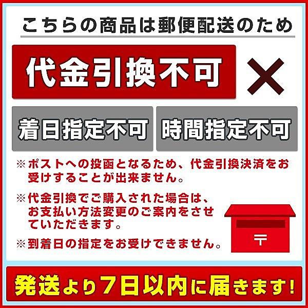 【タイムセール】本場讃岐のカレーうどん4人前が4時間限定30%OFF!!