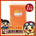ザラメ ハニー 色いろザラメ オレンジ 1kg 業務用 わたがし 送料無料 砂糖 シュガー
