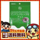 パンナコッタ ミックス粉 私の台所 パンナコッタみっくす粉 チョコ 60g 送料無料