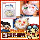 杏仁豆腐の素 かんてんぱぱ パオパオ杏仁 575g (5人分75g×5袋入り) 送料無料