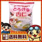 送料無料 かんてんぱぱ とろける杏仁 500g ( 4人前 5袋 ) 杏仁豆腐の素 伊那食品 ミックス粉