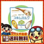 脱脂粉乳 北海道脱脂粉乳使用 スキムミルク よつ葉 200g 送料無料