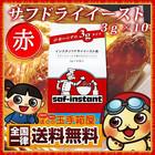 サフ インスタントドライイースト 赤(3g×10袋入) (低糖パン用赤ラベル)