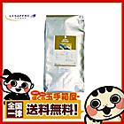 パンミニッツ サフ パンミニッツ 2kg 改良剤 LESAFFRE 送料無料 甘み 食感改良剤