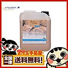 アロムルヴァン サフ アロムルヴァンリキッド 5kg 風味剤 乳酸発酵液 LESAFFRE 送料無料 乳酸発酵液