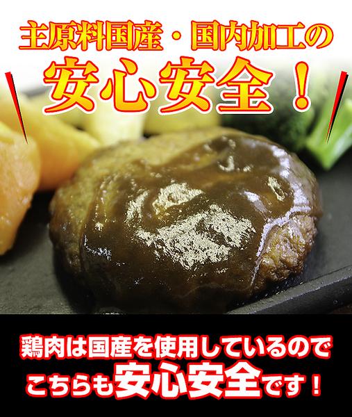 【タイムセール】<19%OFF>とろけるチーズハンバーグ(600g)