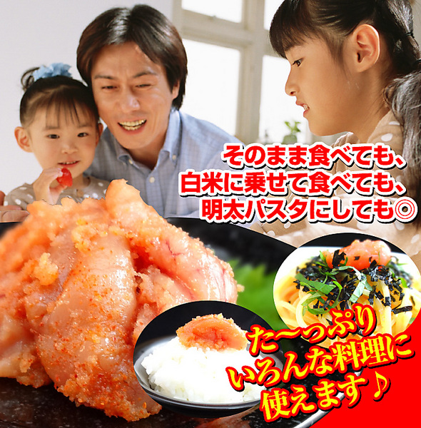 本場福岡の無着色辛子明太子(切れ子)1kg