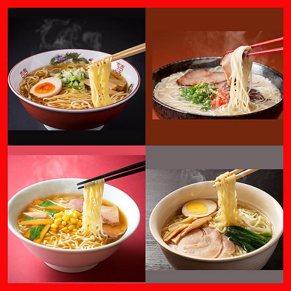 スープが選べる!「生麺」ラーメン(3食)<ポイント交換>