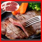 熟成肉!サーロインステーキ(180g×2枚)<ポイント交換>