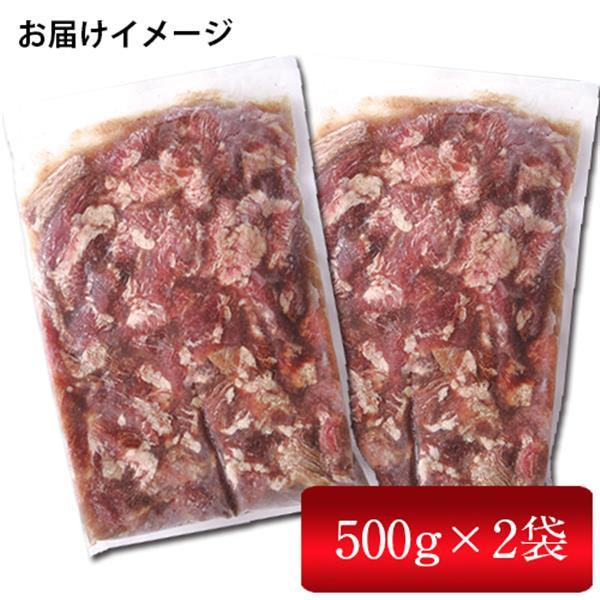 【送料無料】訳あり塩だれ牛たん切り落とし1kg(500g×2)/牛肉/牛たん/牛タン05P26Mar16