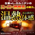ぽかぽか~温巡生姜紅茶1.5g×50包大容量!