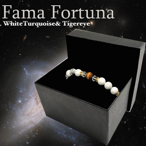 悪運を断ち切り金運ザクザクの道へ!超貴重なホワイトターコイズブレス!! Fama Fortuna ~WhiteTurquoise&Tigereye~【free10】