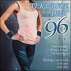 【肥満対策用ゲルマリストバンド】特殊DIET用リストバンド TEKUBIRE DIET 96【free10】