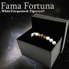 【ポイント交換】悪運を断ち切り金運ザクザクの道へ!超貴重なホワイトターコイズブレス!! Fama Fortuna ~WhiteTurquoise&Tigereye~