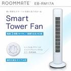 <10台限定!!夏物処分特価3980円!>ROOMMATE スマートタワーファン /場所を取らないスリム設計/首振り機能/風量調節/消費電力30Wで省エネ!/シンプルなダイヤル式操作で使いやすさ抜群♪