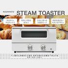 【STEAM TOASTER】<ピュアホワイト>スチーム機能を搭載したオーブントースター/外はカリッ!中はもっちり!まるでパン屋さんの焼き立て感♪ EB-RM2H