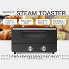【STEAM TOASTER】<ピュアブラック>スチーム機能を搭載したオーブントースター/外はカリッ!中はもっちり!まるでパン屋さんの焼き立て感♪ EB-RM24H-BK
