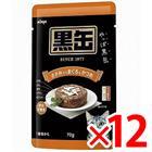 【納期約1~2週間】黒缶 パウチ ささみ入りまぐろとかつお 70g  ×12個セット (4571104713012)