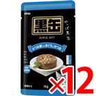 【納期約1~2週間】黒缶 パウチ かつお節入りまぐろとかつお 70g ×12個セット (4571104713029)