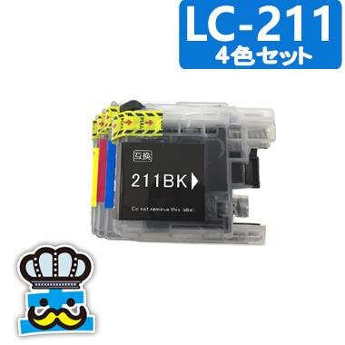 ブラザー LC211 プリンターインク4色セット 互換インク DCP-J968N DCP-J963N DCP-J962N DCP-J767N DCP-J762N DCP-J567N DCP-J562N MFC-J887N MFC-J880 NMFC-J990 MFC-J997 MFC-J900 MFC-J907D MFC-J830 等