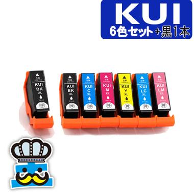 エプソン KUI 6色セット+黒1本 互換インク 増量版 KUI-6CL-L クマノミ EPSON プリンターインク 対応機種 EP-879AW EP-879AB EP-879AR EP-880AB EP-880AR EP-880AW EP-880AN 最安値 激安