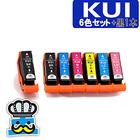 エプソン KUI 6色セット+黒1本 互換インク 増量版 KUI-6CL-L クマノミ EPSON プリンターインク 対応機種 EP-879AW EP-879AB EP-879AR 最安値 激安