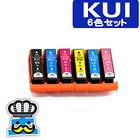 エプソン KUI 6色セット 互換インク 増量版 KUI-6CL-L クマノミ EPSON プリンターインク 対応機種 EP-879AW EP-879AB EP-879AR 最安値 激安
