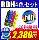 プリンターインク エプソン RDH 4色セット IC4CLRDH 互換インク EPSON PX-049A PX-048A RDH-BK RDH-C RDH-M RDH-Y