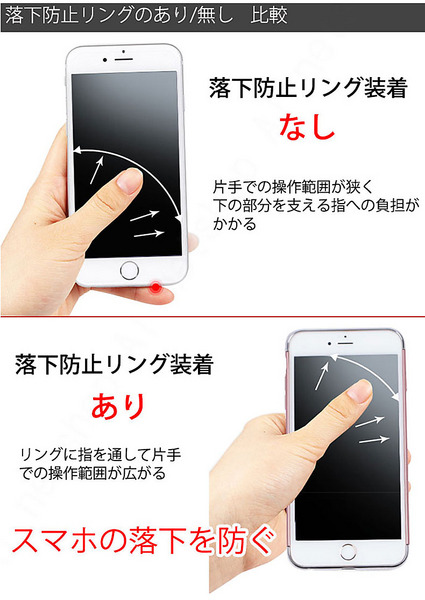 iphone8 ケース iphone7 ケース リング付き iphone X iphone7plus ケース iphone8plus アイフォン X アイフォン8 アイフォン7 プラス ケース カバー iphone6s plus 落下防止 耐衝撃 メッキ加工 シンプル 大人
