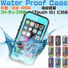 iphone6 iphone6S ケース 防水ケース 指紋認証対応 防水 防塵 耐衝撃 ケース 日本語説明書付き ip68 ストラップ付き