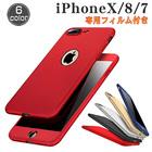360°フルカバー 全面保護 ケース iphone7 ケース iphone7 plus 強化ガラスフィルム付き 前面 背面 カバー シンプル 薄型 軽量